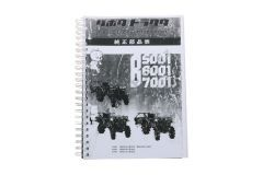 Kubota B5001, B6001, B7001 Catálogo de piezas con dibujos técnicos